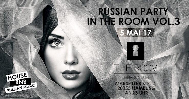 The Room Hamburg Eventflyer #1 vom 05.05.2017