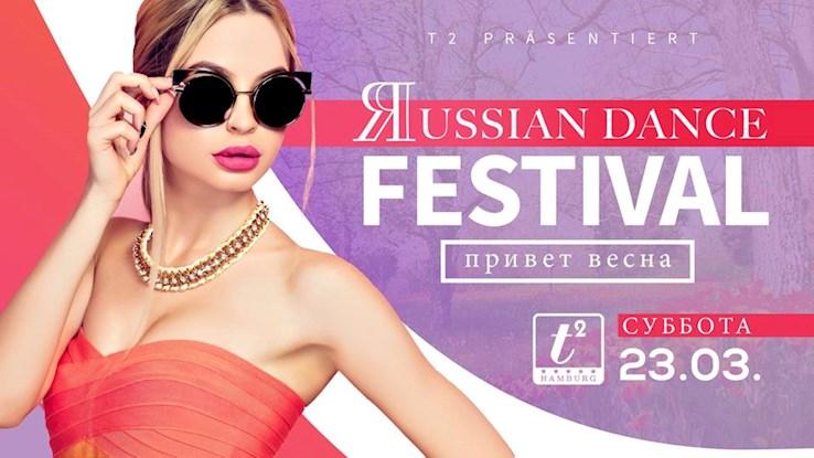 Hühnerposten 23.03.2019 T2 Russian Dance Festival - привет весна !