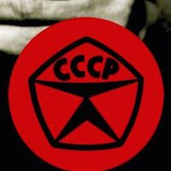 CCCP Club