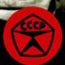 Location: CCCP