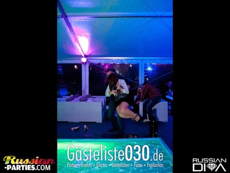 https://www.gaesteliste030.de/Partyfoto #9 iLand Berlin vom 18.10.2013