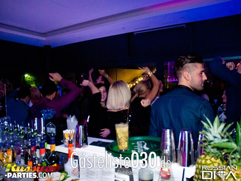 https://www.gaesteliste030.de/Partyfoto #12 iLand Berlin vom 18.10.2013