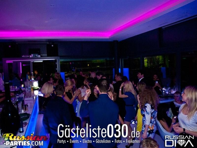 https://www.gaesteliste030.de/Partyfoto #29 iLand Berlin vom 18.10.2013