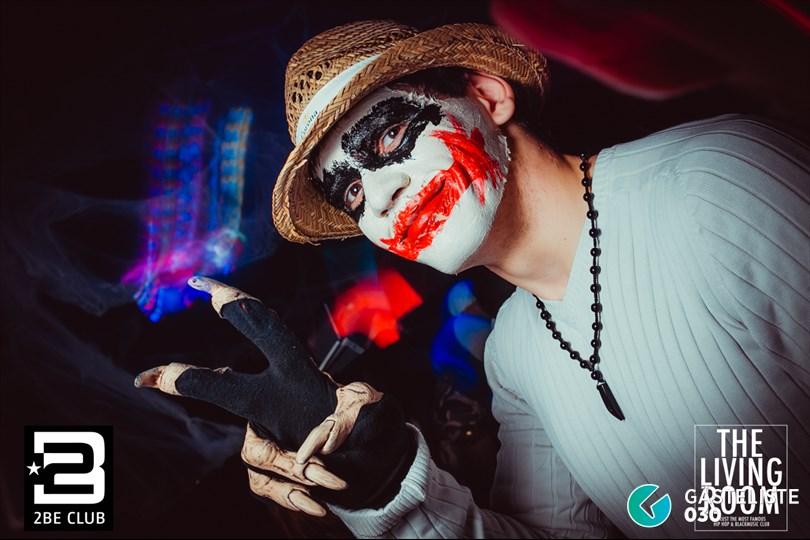 https://www.gaesteliste030.de/Partyfoto #27 2BE Club Berlin vom 01.11.2014