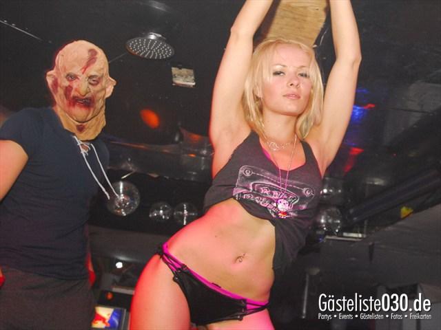 https://www.gaesteliste030.de/Partyfoto #63 Q-Dorf Berlin vom 31.07.2012