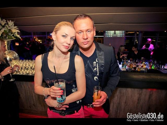 https://www.gaesteliste030.de/Partyfoto #64 40seconds Berlin vom 16.06.2012