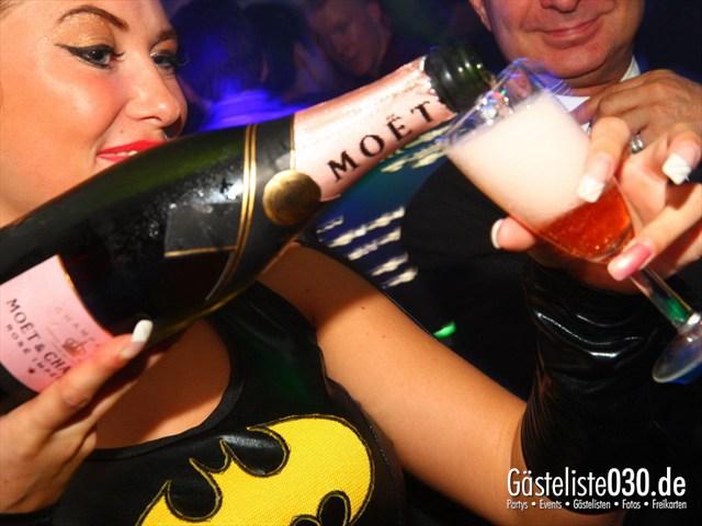 https://www.gaesteliste030.de/Partyfoto #163 Q-Dorf Berlin vom 31.08.2012