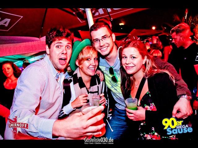 https://www.gaesteliste030.de/Partyfoto #61 Traumstrand Berlin Berlin vom 24.08.2012