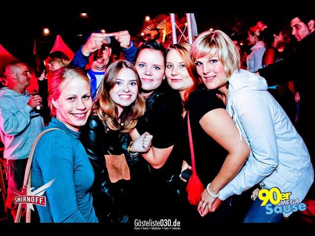 https://www.gaesteliste030.de/Partyfoto #141 Traumstrand Berlin Berlin vom 24.08.2012