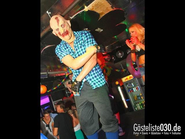https://www.gaesteliste030.de/Partyfoto #27 Q-Dorf Berlin vom 25.07.2012