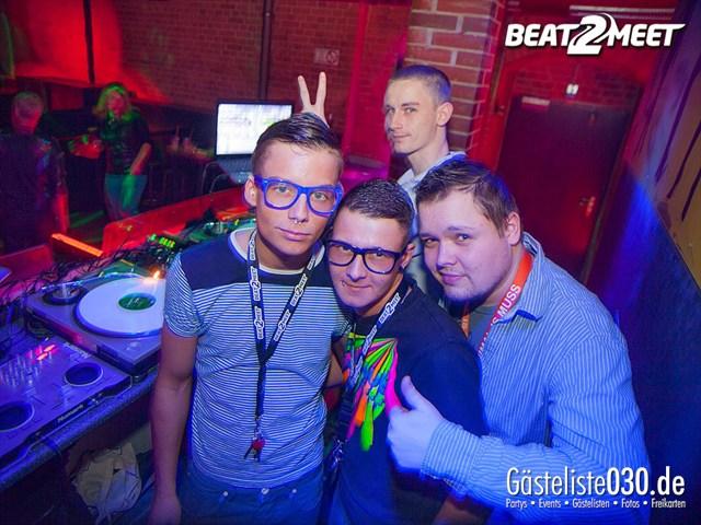 https://www.gaesteliste030.de/Partyfoto #238 Matrix Berlin vom 25.12.2012