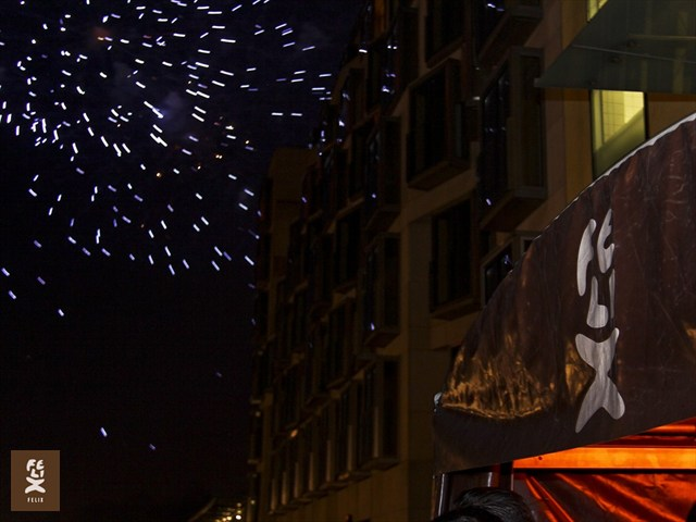 https://www.gaesteliste030.de/Partyfoto #47 Felix Berlin vom 31.12.2012