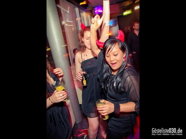 https://www.gaesteliste030.de/Partyfoto #53 40seconds Berlin vom 30.06.2012