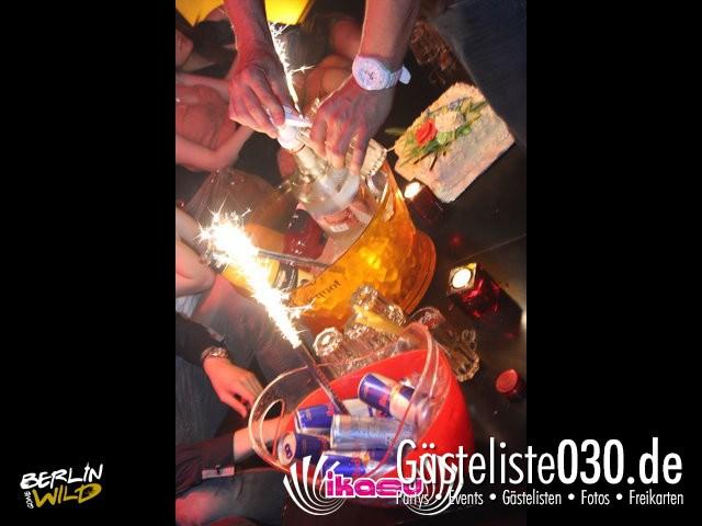 https://www.gaesteliste030.de/Partyfoto #31 E4 Berlin vom 07.07.2012