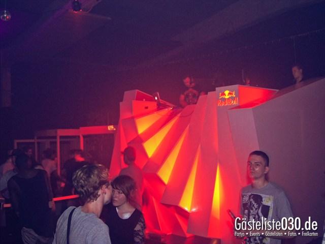 https://www.gaesteliste030.de/Partyfoto #16 Box Gallery Berlin vom 03.08.2012