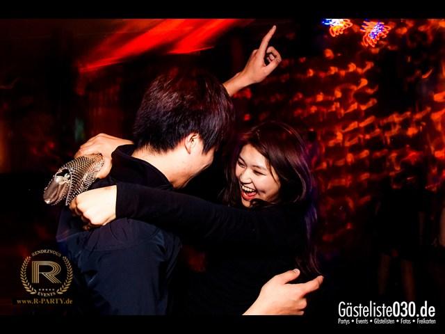 https://www.gaesteliste030.de/Partyfoto #7 Cascade Berlin vom 13.10.2012