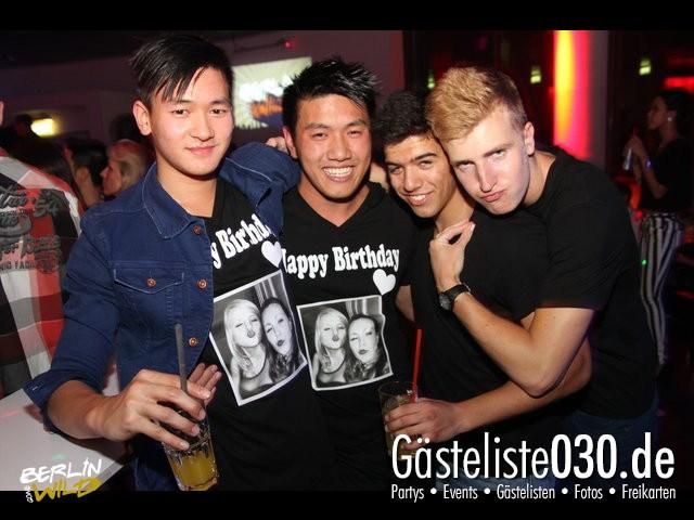 https://www.gaesteliste030.de/Partyfoto #57 E4 Berlin vom 14.07.2012