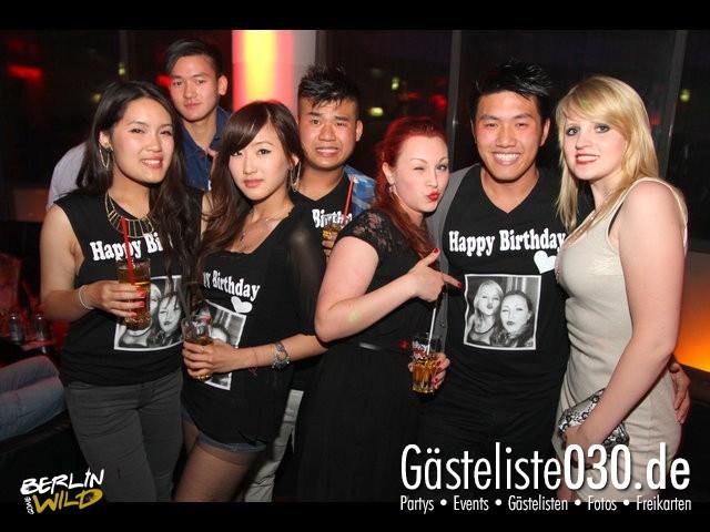 https://www.gaesteliste030.de/Partyfoto #48 E4 Berlin vom 14.07.2012