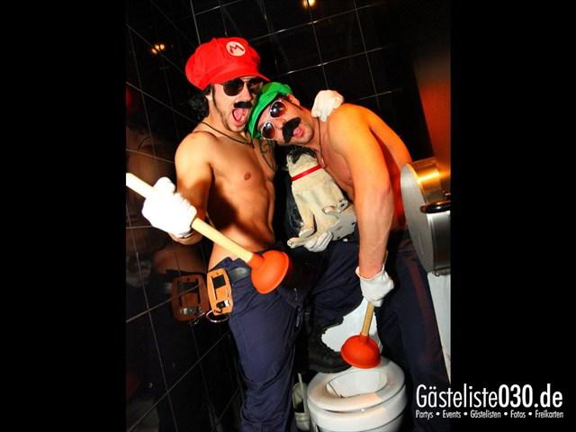 https://www.gaesteliste030.de/Partyfoto #4 Maxxim Berlin vom 29.12.2011