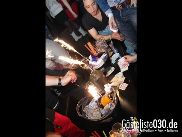 https://www.gaesteliste030.de/Partyfoto #57 E4 Berlin vom 25.02.2012