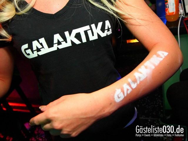 https://www.gaesteliste030.de/Partyfoto #94 Q-Dorf Berlin vom 25.02.2012