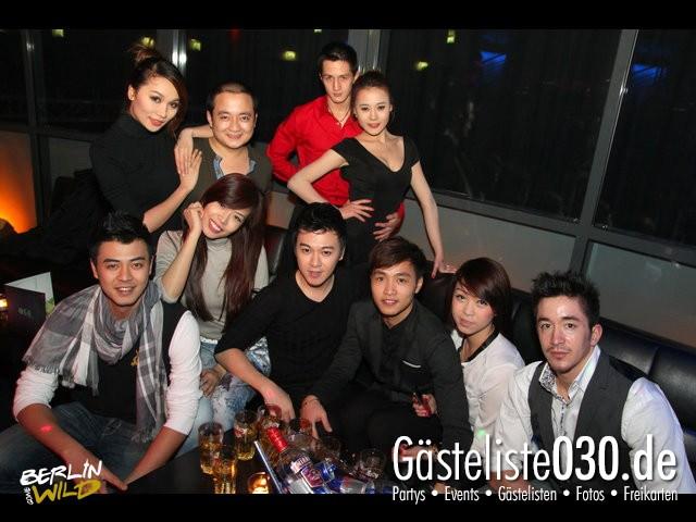 https://www.gaesteliste030.de/Partyfoto #10 E4 Berlin vom 24.12.2011