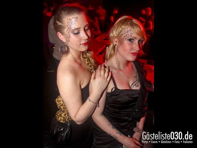 https://www.gaesteliste030.de/Partyfoto #87 Box Gallery Berlin vom 21.04.2012