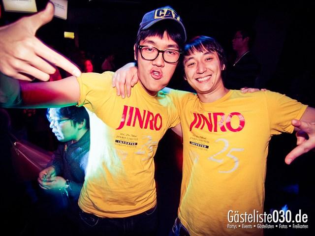 https://www.gaesteliste030.de/Partyfoto #17 Club R8 Berlin vom 10.12.2011