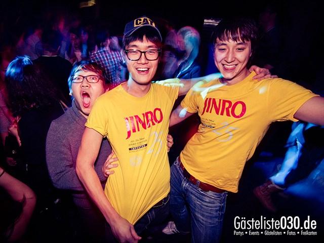 https://www.gaesteliste030.de/Partyfoto #60 Club R8 Berlin vom 10.12.2011